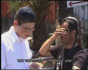 fahed halabi, tefilin, 2007