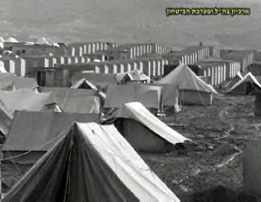 film still, from films seized by israel in beirut (1982)