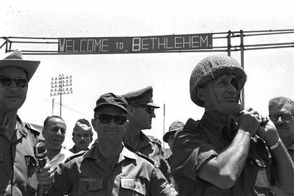moshe millner, gpo,  defense minister moshe dayan and aluf uzi narkis at the entrance to bethlehem      , june 1967