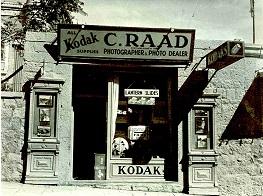 c. raad - photography studio outside the jaffa gate