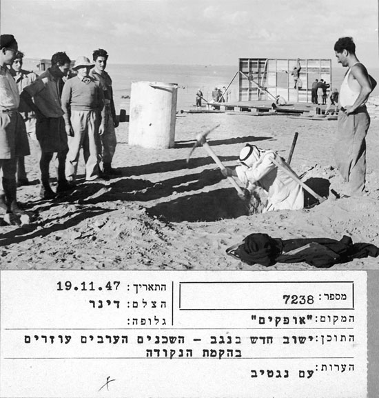 lazar dϋnner, ofakim, new settlement in the negev - arab neighbors help in establishing the outpost, 19.11.1947, jnf archive  