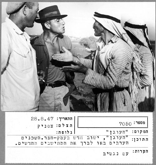 fred czasnik, ha'ogen - new settlement in emek-hefer. arab neighbors come to greet the new settlers, 28.8.1947, jnf archive