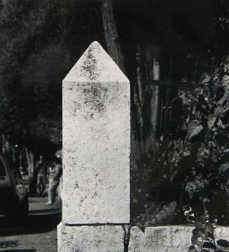 גלעד אופיר, מסימן למבנה, 1990