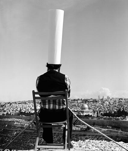 מוטי מזרחי, אל מול העיר , 1974