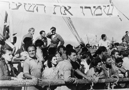 מהגרים יהודים בנמל חיפה, סוף שנות הארבעים