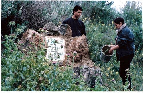 הפעולה השנייה, 1997