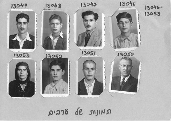 צלמים לא ידועים, ''תמונות של ערבים'', לא מתוארך (בסביבות 1950-1949), הארכיון לתולדות ההגנה, התצלומים נשמרו במקור בתיקי שירות הידיעות, שעסקו כנראה בפלסטינים שרצו לחזור לחיות בבתיהם ובאדמתם בארץ לאחר מלחמת 1948, ''מסתננים'' לפי הטרמינולוגיה הציונית. תכולת התיקים אורגנה מחדש על-ידי הארכיון בשנות ה-90 של המאה ה-20. לא ידוע מה היה מבנה התיקים המקוריים והיקפם.