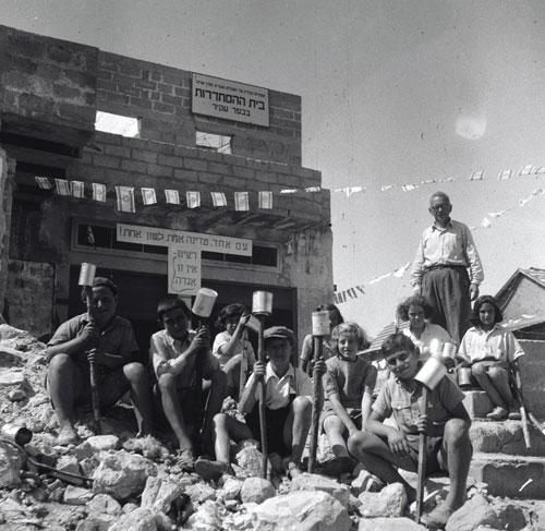 עקיר, ארכיון הצילום של קרו קימת לישראל